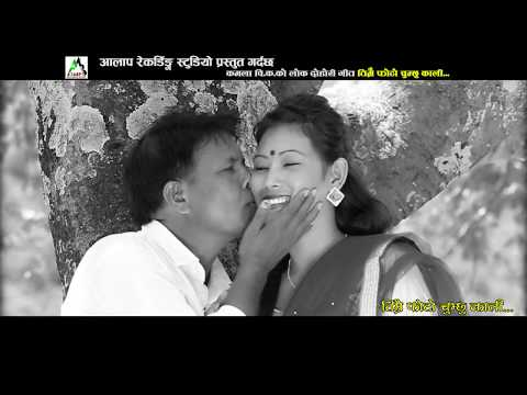 (Timrai Photo Chumchu Kali तिम्रै फोटो चुम्छु काली Muna Thapa Govinda Oli  Ft~ Krishna Swornakar - Duration: 8 minutes, 43 seconds.)