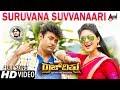 Rajvishnu | Suruvana Suvvanaari | New HD Video Song 2017 | Sharan | Vaibhavi | Arjun Janya | Ramu