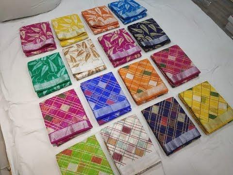 latets designer linen sartin brder sarees with price/fashion9tv