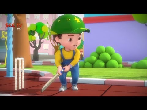Jaan Cartoon | Jaan Nay Pakra Catch -Latest Urdu Episode 2019