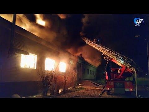 В Боровичах огонь уничтожил кинотеатр «Вельгия»