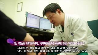 당뇨인의 하지정맥류 수술 미리보기