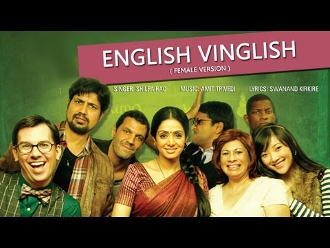 Video English Vinglish (Full Female Version) | Sridevi download in MP3, 3GP, MP4, WEBM, AVI, FLV January 2017