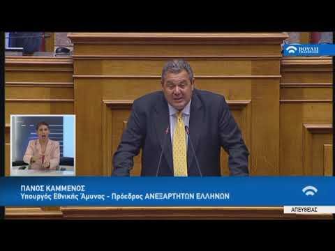 Π.Καμμένος(Υπ.Άμυνας-Πρ.ΑΝΕΛ)(Συζήτηση προ Ημερ.Διατάξεως γιά την Οικονομία)(05/07/2018)