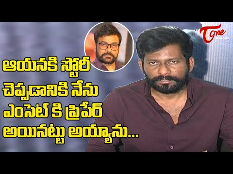 UPPENA Movie Director Buchi Babu Press Meet | Panja Vaishnav Tej | TeluguOne Cinema