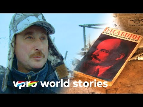 The gulags, a forgotten past? - From Moscow to Magadan (видео)
