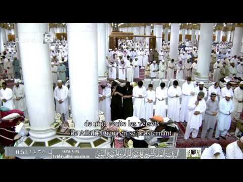 صلاة القيام المسجد النبوي 24-09-1438هـ