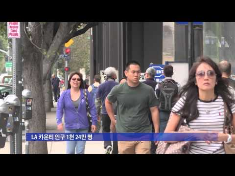 LA 시 인구 4백만 명 돌파 5.2.16  KBS America News