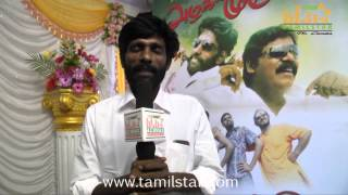 Muna Speaks at Azhagan Murugan Movie Audio Launch