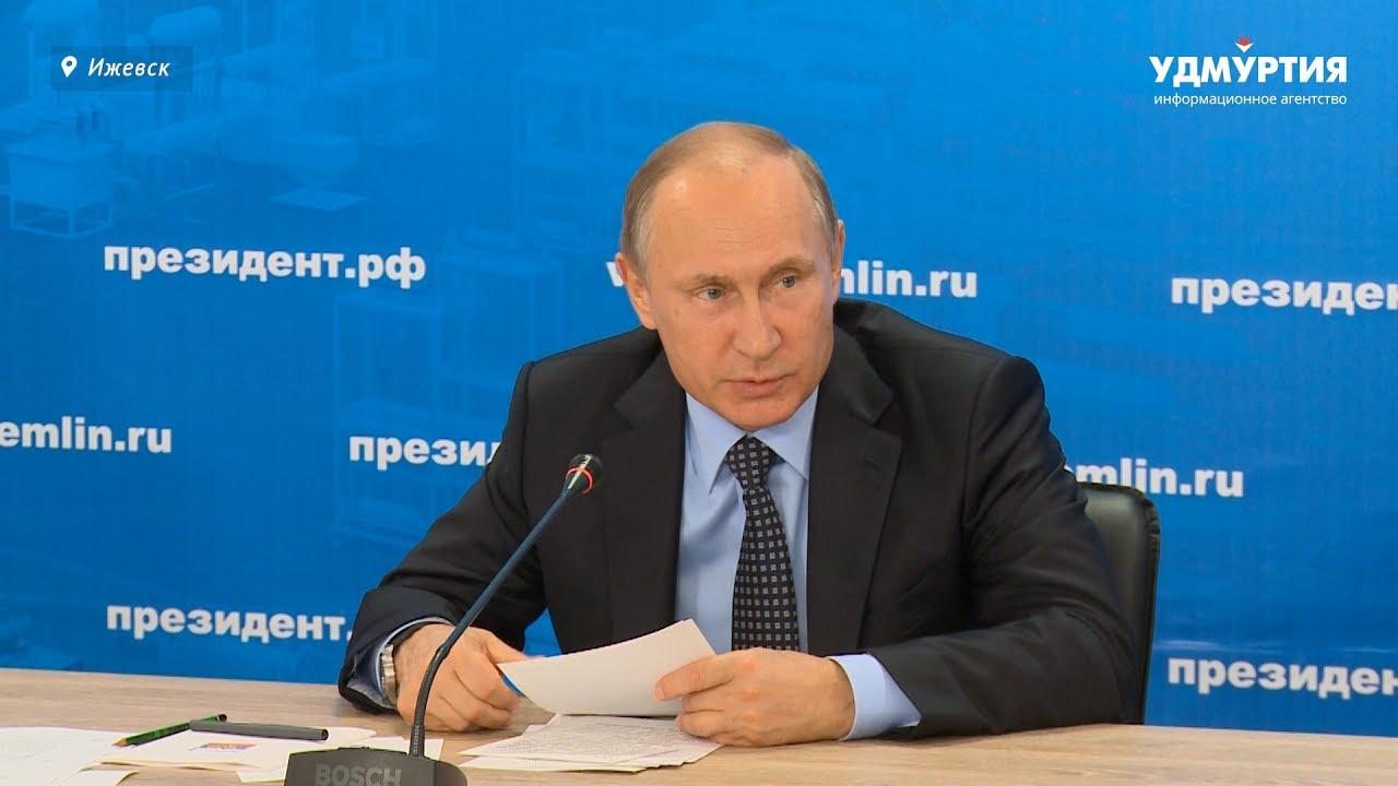 Школьники из Удмуртии рассказали Владимиру Путину о своем проекте «умного улья»