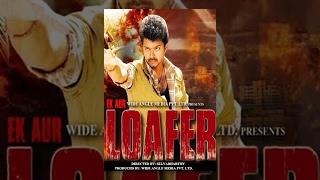 EK AUR LOAFER (Full Movie)-Bollywood Movie