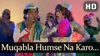 Muqabla Humse Na Karo - Ganga Ki Kasam Video Song