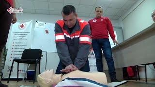 Навчали рятувати життя