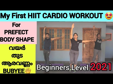 FULL BODY HIIT CARDIO WORKOUT - (TO GET A PERFECT BODY SHAPE for all AGE GROUP)
