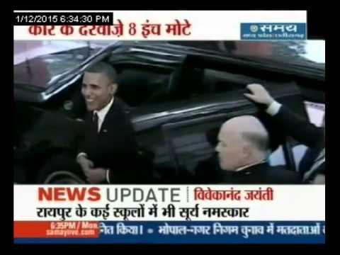 ओबामा का सुरक्षा कवच