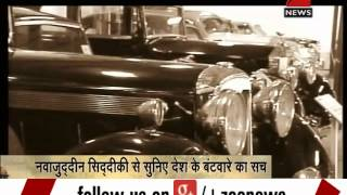 Video Watch: The untold story of the Partition of India narrated by Nawazuddin Siddiqui MP3, 3GP, MP4, WEBM, AVI, FLV November 2018