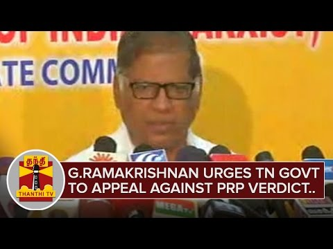 G-Ramakrishnan-urges-TN-Govt-to-appeal-against-PRP-Granites-Verdict-Thanthi-TV