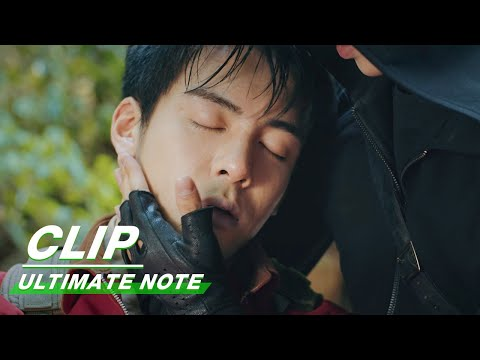 Clip: Wu Xie Gets Bitten By Insects | Ultimate Note EP06 | 终极笔记 | iQIYI