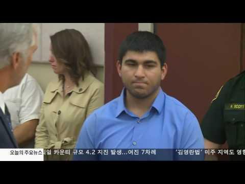 워싱턴 주 총격 살해범 첫 공판  9.26.16 KBS America News