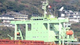 Video BERGE BONDE - Bergesen bulk carrier MP3, 3GP, MP4, WEBM, AVI, FLV Oktober 2018