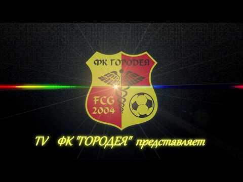"""2017 11 тур ФК """"Городея"""" - ФК """"Крумкачы"""""""