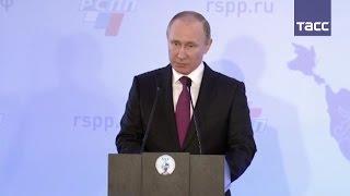 Путин: темпы роста экономики РФ должны опережать мировые к 2020 году