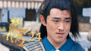 Nonton           Princess Agents 24  Eng Sub                                                            Film Subtitle Indonesia Streaming Movie Download