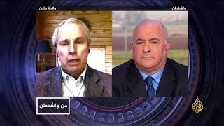 Imad K. Harb talks to Aljazeera on Washington's options regarding the Turkish operation in Afrin (in Arabic)