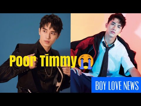 Timmy Xu Weizhou's Struggle / Aftermath after Heroin Addicted was taken down