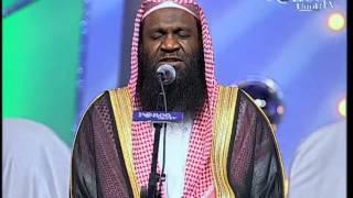 Qir'at by Shaikh Adil Al-Kalbani (Imam Masjid Al-Haram, Makkah) | Peace Conference 2008