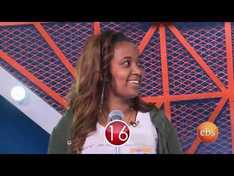 Yebeteseb Chewata Season 2 - EP 10