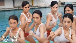 Nonton កងកម្លាំងបុប្ផាឆ្នាស់/Special Female Force   Trailer Film Subtitle Indonesia Streaming Movie Download