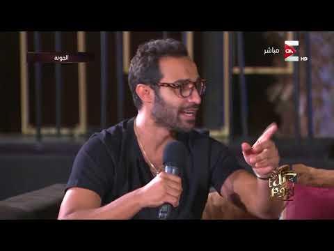 أحمد فهمي: لم أقصد السخرية في افتتاح الجونة..ولا نستطيع التمييز بين المزاح والسخرية