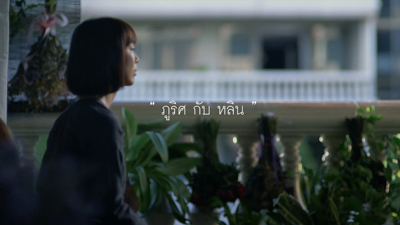 Hope story 1 : Soul mate by โรงพยาบาลกรุงเทพ #EnjoyTheMove