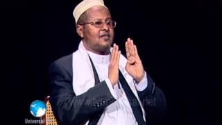 Mushkiladda Somaliya ma Al-Shabaab baa mise kalsooni xumo? Sh. Bashiir A. Salaad