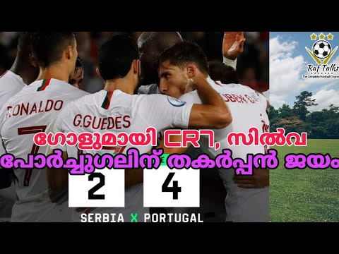 Portugal vs Serbia Match Report | Euro 2020 Qualifiers (Malayalam)