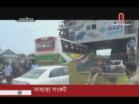 Ferry movement halted at Kathalbari-Shimulia route (19-09-2019) Courtesy: Independent TV