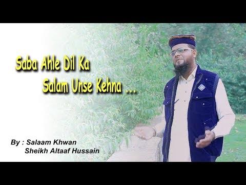 Video NEW SALAAM 2017 : Shaba ahle dil ka payam un se kahna. download in MP3, 3GP, MP4, WEBM, AVI, FLV January 2017