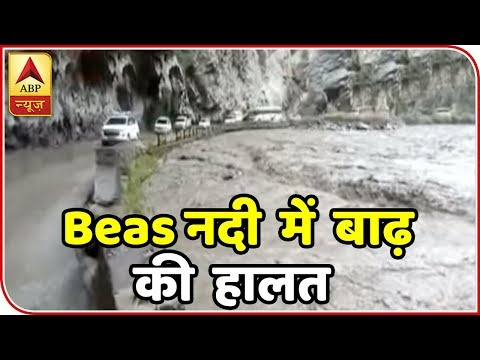Weather Takes A U-Turn Once Again, Floods Ruin Several Areas   ABP News