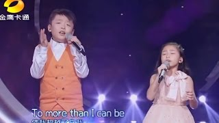 Nonton You Raise Me Up         Chinese Brother And Sister         Beautiful Film Subtitle Indonesia Streaming Movie Download