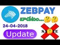 Zebpay Safe Or Not Now.... Explained By Chandu4ever