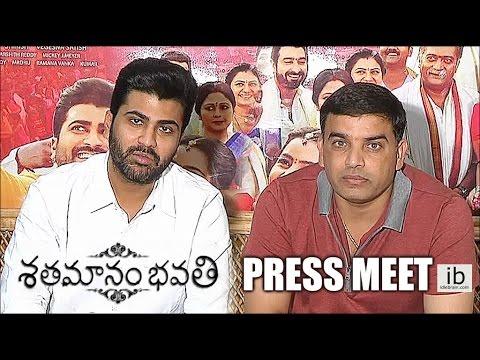 Shatamanam Bhavati Press Meet