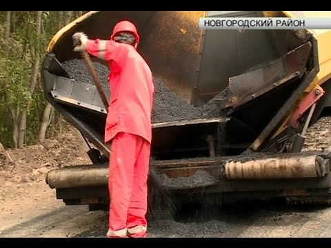 В Новгородском районе вскоре будет решена одна из наболевших проблем для автомобилистов