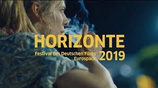 ドイツ映画の今がわかる!最新を厳選して上映/ドイツ映画祭「HORIZONTE2019」予告編