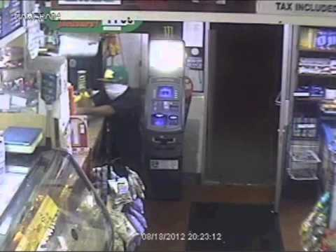 East NY armed commercial robbery