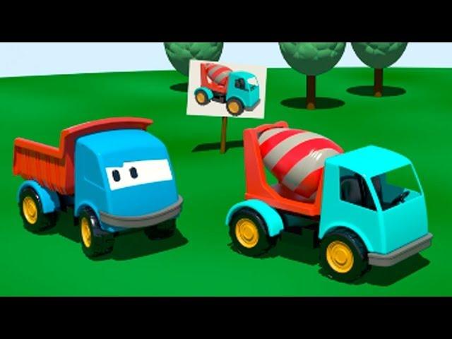 Мультфильм для малышей Грузовичок Лёва и Бетономешалка - мультфильм конструктор