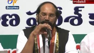 CM KCR Gives Contracts to Andhra People   Uttam Kumar Reddy fires on CM KCR