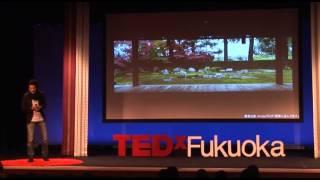 【日本のクリエイティビティには実は昔の文化が影響していた!?】 空間デザインから考える 文化が生みだすクリエイティビティ チームラボ代表 猪子寿之氏 @TEDxFukuoka