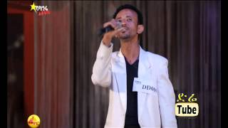 Balageru Idol: Tamene Gizachew's Performance on Balageru Idol | 4th Audition