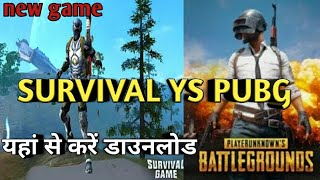 Top best new game 2019/survival PUBG